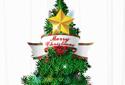 Abeto navideño